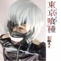 主宰者 东京食尸鬼/东京喰种-金木研拉链面具cosplay道具 MJ