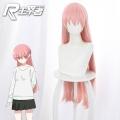 主宰者 总之就是非常可爱 由崎司 粉色长发cosplay动漫假发 461S