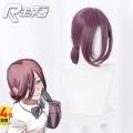 主宰者 链锯人/电锯人 蕾塞 灰紫色特殊造型cosplay动漫假发 509E