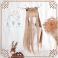 主宰者 日系原宿网红长直发Lolita日常全头套【梧桐金语】cos假发 LOLI-M017